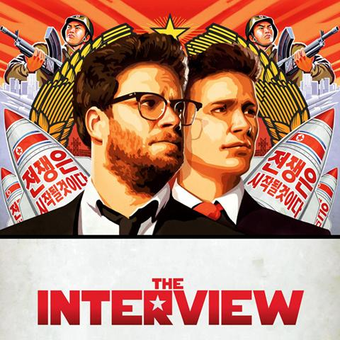 The Interview poster, Animation and Visual Effects staff credits